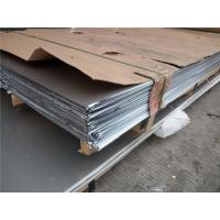 Stainless Steel Plates 06cr19ni10 304 ASTM 304 JIS SUS304 Stainless Steel Sheets Manufactures