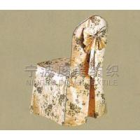 Jacquard Chair Cover Manufactures