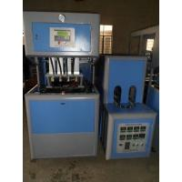China BENCHENG BC-1500-4 4cavities semi-automatic blow moulding machine for water drink and other plastic packing container on sale