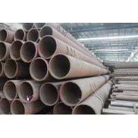 China ERW Welding Steel Pipe, Longitudinally Welded Steel Pipes, DIN, EN, ASTM, API Pipe Tube With Square / Bevelled Cut on sale