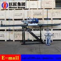 Made In China KHYD110 rock drill 5.5KW rock drill on sale Manufactures