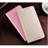 Coloful Wallet PU Leather Book Style Cover Case skin for HTC 816w Manufactures