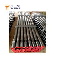 178mm Water Well Drill Pipe , Cemented Carbide Dth Drill Rods Custom Color Manufactures