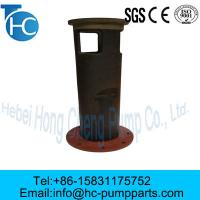 Buy cheap Submerged Centrifugal Pump Parts Stent from wholesalers
