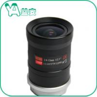 Infrared Ip Camera Lens CS Mount , Manual Zoom / Focus Wireless Camera Lens  Manufactures