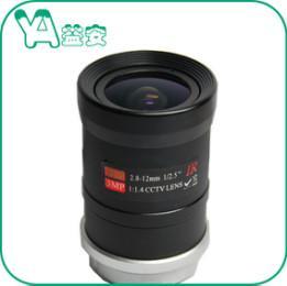 Infrared Ip Camera LensCS Mount , Manual Zoom / Focus Wireless Camera Lens