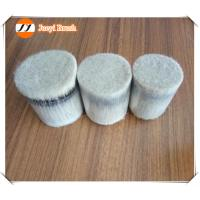 China Animal Hair wholesale