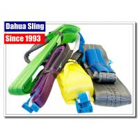 Quality Rainproof Double Ply Flat Lifting Slings Heavy Duty Tow Strap 4 Ton Capacity for sale