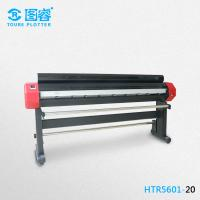 China Large Format CAD Cut Machine 721 Driver Custom Size With High Stepping Motor on sale