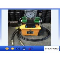 70Mpa Electric Hydraulic Power Pack 0.6L / Min Max Flow 700Bar Rated Pressure Manufactures