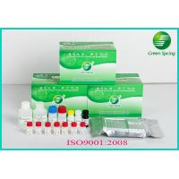 Foot and mouth disease virus (FMDV) Type O Antibody Test Kit for bovine or goat (block ELISA) Manufactures