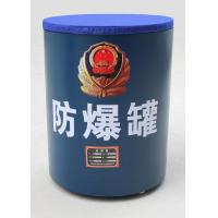 FBG - G1.5 - TH101 Carbon Steel EOD Equipment Bomb Basket Can Bear 1.5KG TNT Manufactures