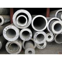 silver Pre Galvanized Thick Wall Steel Tube Seamless / Welded ERW , Q235 Q195 Q215 Manufactures