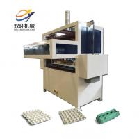 Small Machines For Home Business Easy operated small egg trays machinery Manufactures