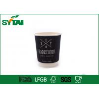 Reusable Insulated Paper Coffee Cups For Coffee / Tea / Milk , Single Wall Paper Manufactures