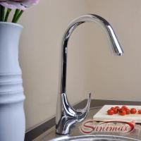 Brass Single Lever Kitchen Faucet (SMX-90606-1) Manufactures