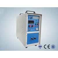 High Frequency Induction Heating Furnace LSW-16KW Manufactures