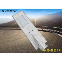 Integrated Solar Street Light Lamp All-in-one Design with PIR Sensor MPPT Controller Lithium Battery Manufactures