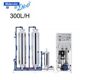 China Pure Water Softener Machine , RO Drinking Water Treatment Machine on sale