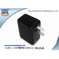 CEC VI 3-15V Universal USB Power Adapter , mobile phone travel adapter with usb Manufactures