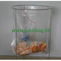 fully water soluble PVA laundry bag Manufactures