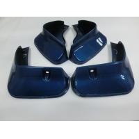 China Reliable Painted Mud Guards Automotive Body Parts For Toyota Reiz 2010- on sale