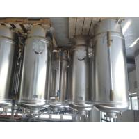 Rehardening Water Filter for Water Treatment for Ship Manufactures