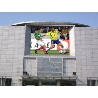 Quality 2R1G1B video outdoor led billboard 1600dots/sqm 8 * 8dots with Steel , Aluminum Cabinet for sale