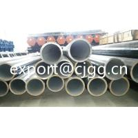 China Black Painting Hot Rolled Steel Tubing ASTM A192 High Pressure Steel Pipe wholesale