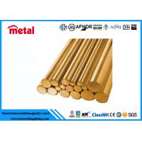 Condenser Copper Nickel Pipe CuNi Round Shape Stress - Corrosion Cracking Manufactures
