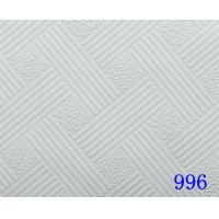 white pvc gypsum ceiling tiles  600*600,595*595 Manufactures