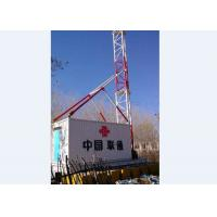 Quality Power Coated GSM Antenna Tower Erosion Resistant For  Telecommunication for sale