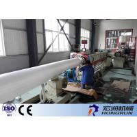 PLC Control Biodegradable Eps Foam Sheet Extrusion Line Touch Screen Operation Manufactures