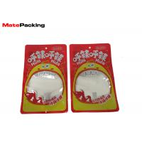 Vivi Printing Air Isolation Vacuum Pack Food Bags For Fresh Dry Meat Packing Manufactures