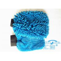 China 100% Polyester Microfiber Wash Mitt With Elastic Cuff , Car Washing Mitts on sale