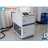 CE 500mm Work Distance Laser Rust Remover Machine For Dirt Cleaning Manufactures