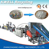 Quality Waste Plastic Pet Bottles/Pet Flakes Washing Machinery/Recycling Machine for sale