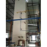 High Purity Liquid Oxygen Plant 99.7% KDON-300Y for Industrial and Medical Manufactures