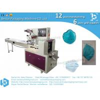 Quality medical face mask single packaging machine high speed good quality for sale
