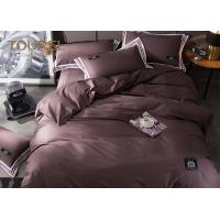 5 Star Jacquard Striped Hotel Quality Bed Linen Covers Queen size 100% Cotton Coffee Color Manufactures