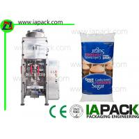 1kg Sugar Packing Machine Vertical Packing Machine With Volumetric Cup  up to 60 packs per min Manufactures