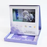 Lcd Screen Video Folder Video Greeting Cards Folder In Print Brochure CMYK 4 Color Manufactures