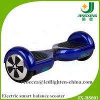 China 2016 newest 2 wheel self smart balance electric scooter on sale