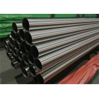 China 347 904L 301 304 304L 316 316L Stainless Steel Industrial Welded Pipe on sale