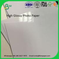 China Professional factory high glossy photo paper for inkjet printing on sale