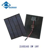 Waterproof 18V cheapest portable solar panel for DIY 18V 5W PET Solar Panel Photovoltaic for MP3 ZW-5W-18-P Manufactures