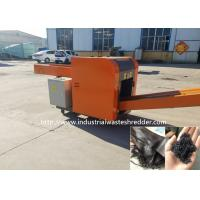 China Scrap Leather Cutting PU Recycling Home Waste Shredder Crusher Widely Application on sale