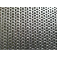 Stainless Steel 304 Perforated Metal Mesh, 0.5mm to 10mm Round Hole Manufactures