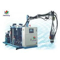 China CE Polyurethane Foaming Machine for Car Steering Wheel Production on sale