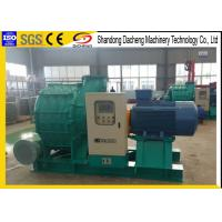 Carbon Black Multistage Centrifugal Blower Customized Explosion Protection Classification Manufactures